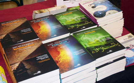 Libri a Buk2015