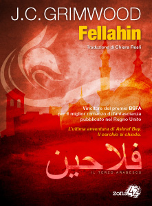 Fellahin Ebook Cop