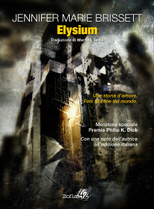 Elysium Cop 663x900